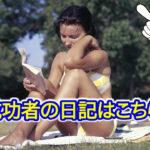 本を読む人の特徴