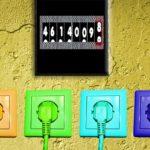 電気代を安くする方法