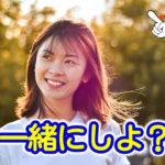 副業・在宅ワークの基本!5万円を稼ぐ!1万円から始めましょう
