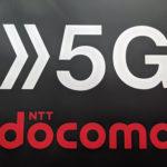 NTTドコモ5G次世代通信サービス開始発表!