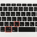"""<span class=""""title"""">パソコンを爆速で使うためには、ショートカットキーは必須です!</span>"""