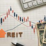 不動産投資を始める前に、REITから始めて見よう!