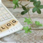 ブログアフィリエイトが人気の理由!自己成長には一番良い方法です。
