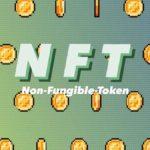 """<span class=""""title"""">NFTが人気の理由を解説!ビットコインなどの通貨とは違います。</span>"""
